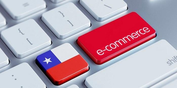 智利电商专线