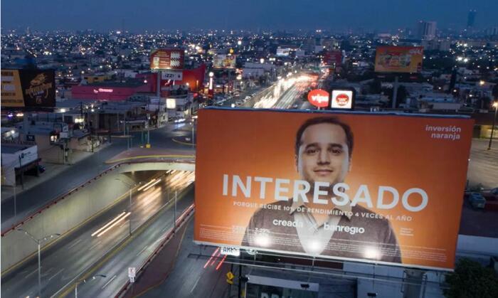 墨西哥电商
